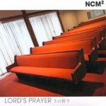 ncm2_lords_prayer