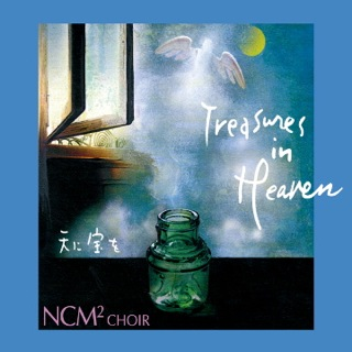 NCM2_Treasures in Heaven_CD_Cover