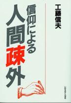 dr_kudo_book2