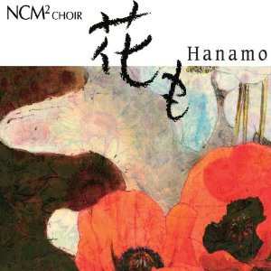 "NCM2 CHOIR ""HANAMO"""
