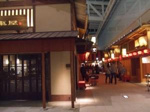 羽田国際空港ターミナル