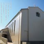 kyoukai-frontRR