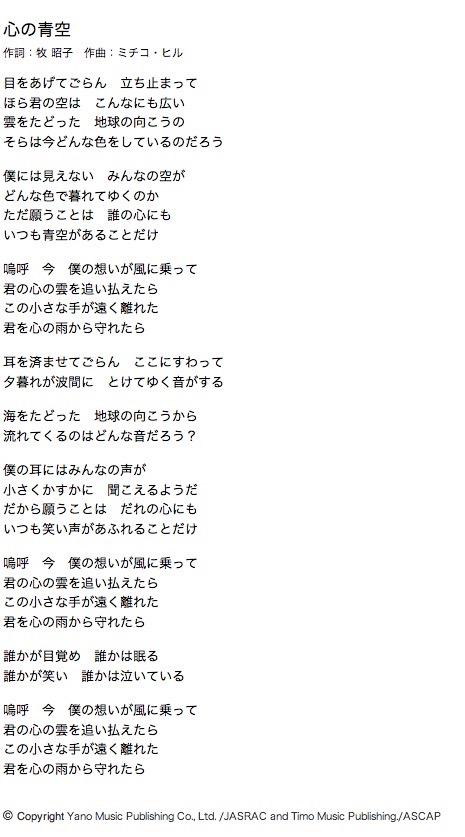 心の青空 2016-04-26 11.34.50
