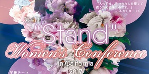 """STAND"" Women's Conference 2017 in California 