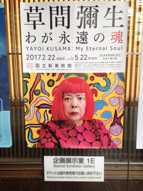 yayoi_kusama_my_eternal_soul