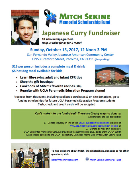 Mitch Sekine Memorial Scholarship Fund