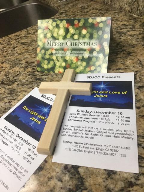 """サンディエゴ日本人教会のクリスマス・イベント""""The light and Love of Jesus""""のご案内"""