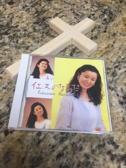 愛のご奉仕の雪かき〜ベドウ・ミッション・インターナショナル