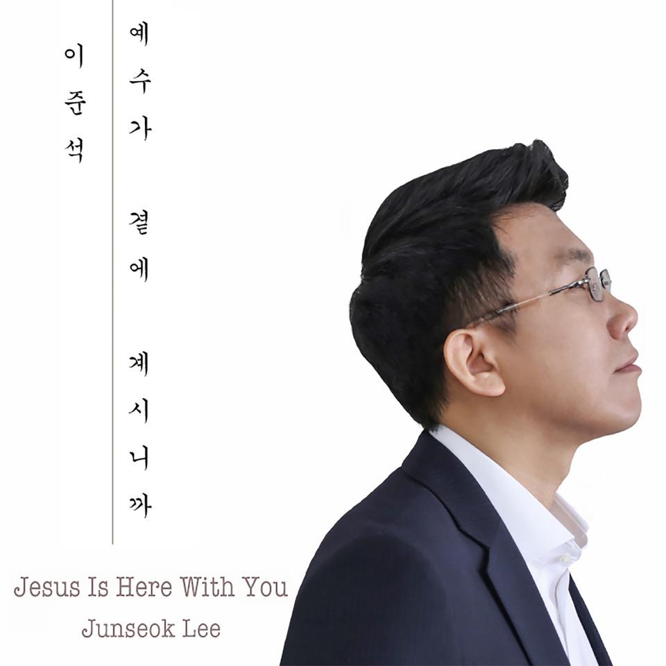 【試聴】イ・ジュンソクの韓国語・ソロアルバムが全世界でリリース・・