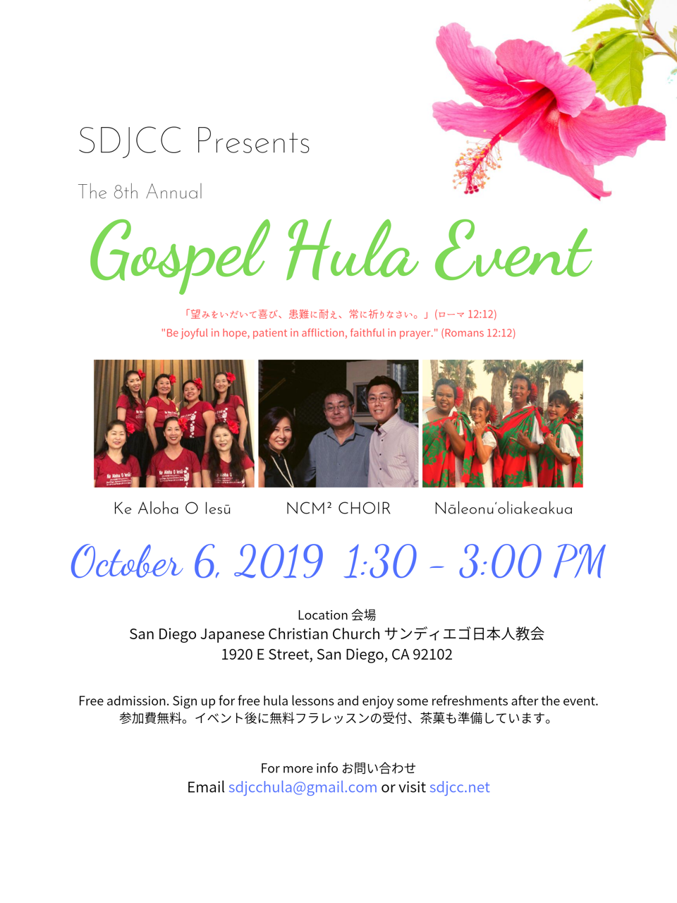 8th Annual Gospel Hula Event – 第8回 ゴスペルフラ・イベント | Gospel Hula Event