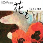 ncm2_hanamo_CD_Cover_mds